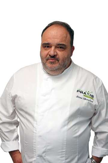 Ηλίας Σκουλάς. Καθηγητής Μαγειρικής ΙΕΚ PRAXIS. Chef, Εστιάτορας, Συγγραφέας, Αρθρογράφος ή Μάγειρας του Κόσμου,όπως του αρέσει να περιγράφει τον εαυτό του!