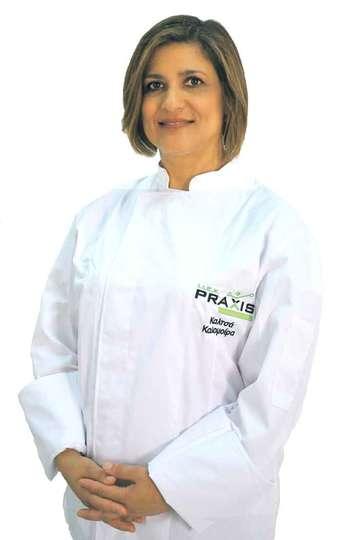 Καλομοίρα Κάλτσα. Καθηγήτρια ΙΕΚ PRAXIS. Pastry Chef - Αρτοποιός. Απόφοιτος της Σχολής Τουριστικών Επαγγελμάτων Σ.Τ.Ε. Αθηνών.