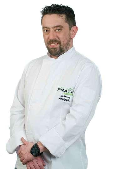 Δημήτρης Τσώτσος. Καθηγητής Μαγειρικής ΙΕΚ PRAXIS. Βραβευμένος Chef (3 Gold Awards - Executive Chef Hide and Seek / Sabbia Nera).