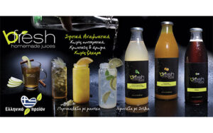 E-BOTTLE (B-FRESH HOME MADE JUICES)