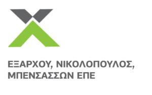 ΕΞΑΡΧΟΥ -ΝΙΚΟΛΟΠΟΥΛΟΣ -ΜΠΕΝΣΑΣΣΩΝ ΕΠΕ