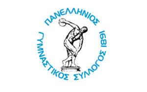 Πανελλήνιος Γυμναστικός Σύλλογος 1891