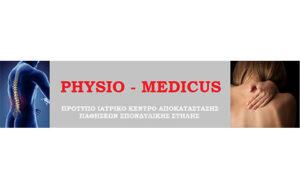 physio medicus