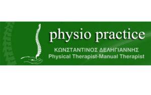 PHYSIOPRACTICE