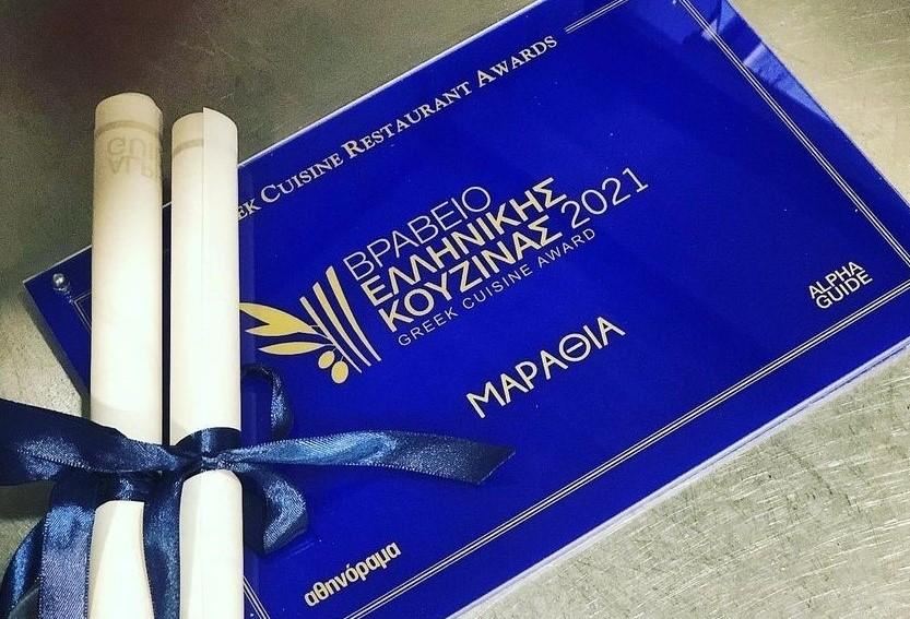 Το Βραβευμένο Εστιατόριο «Μαραθιά» στην Τήνο Προσλαμβάνει Προσωπικό από το PRAXIS