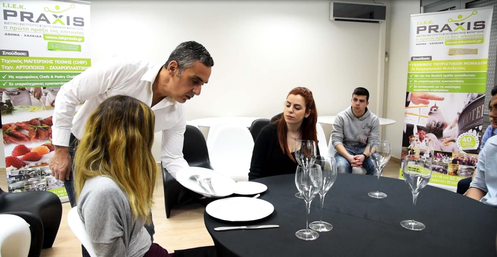 Εστιατόριο: Προετοιμασία Τραπεζιών & Mise en Place